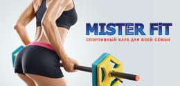 https://mitischi.imladental.ru/wp-content/uploads/sites/2/2021/10/misterfit.jpg