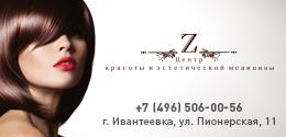 https://mitischi.imladental.ru/wp-content/uploads/sites/2/2021/10/z-centre.jpg